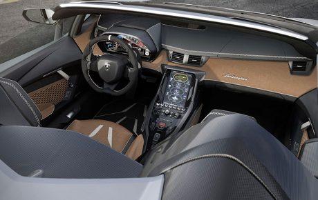 Lamborghini Centenario Roadster exclusividad sin techo