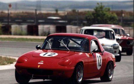Lotus Elan  '1967